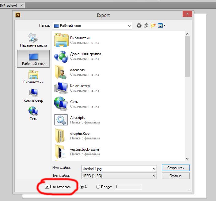 так как исходный файл не может быть прочтён: