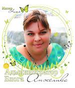 """В ДК """"Интернить"""" дизайнер и администратор блога и группы"""