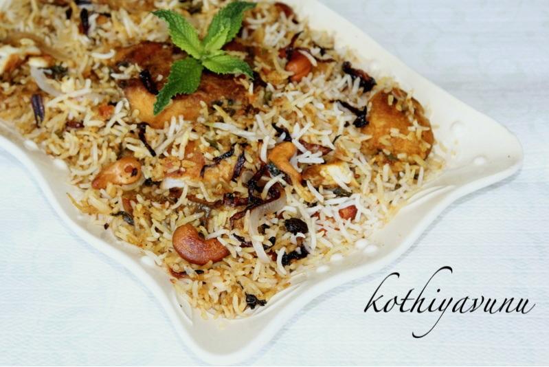 Meen Biryani Recipe Fish Biryani Recipe Kerala Style