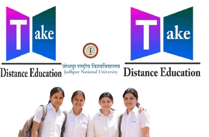 distance learning education dissertations