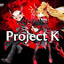 Lostsaga Hero Project K