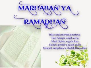 Kartu Ucapan Marhaban Ya Ramadhan 2014