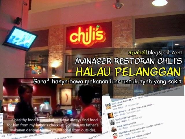 Video Manager Restoran Chilli s Halau Pelanggan 3 Gambar