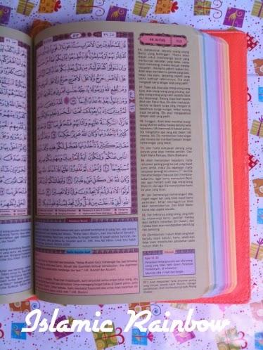 gambar al-quran pelangi tajwid dan terjemah cantik