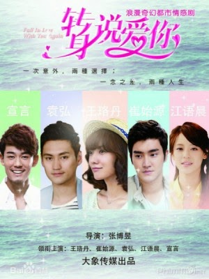 Fall In Love With You Again 2012 poster