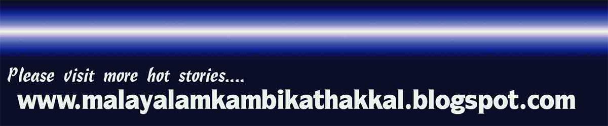 Malayalam Kambi kadha, Malayalam Kambi Kathakkal,