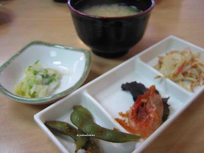 Kunio Japanese Restaurant Waikele Menu