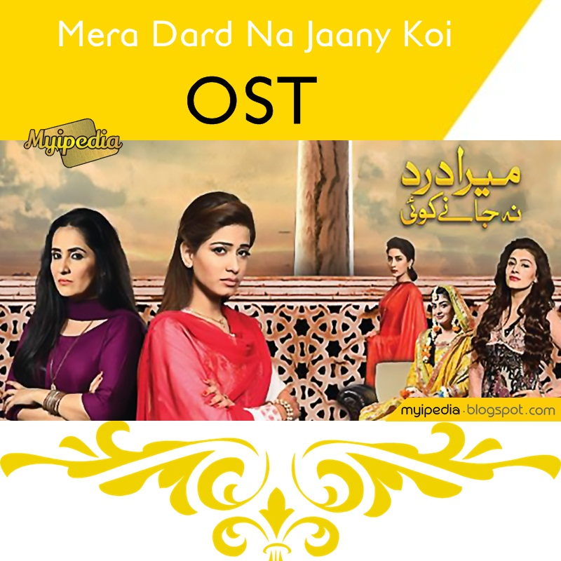 Koi Dard Na Jane Mera Song From Pagalworld Com: Mera Dard Na Jaany Koi OST Hum Tv (Video)