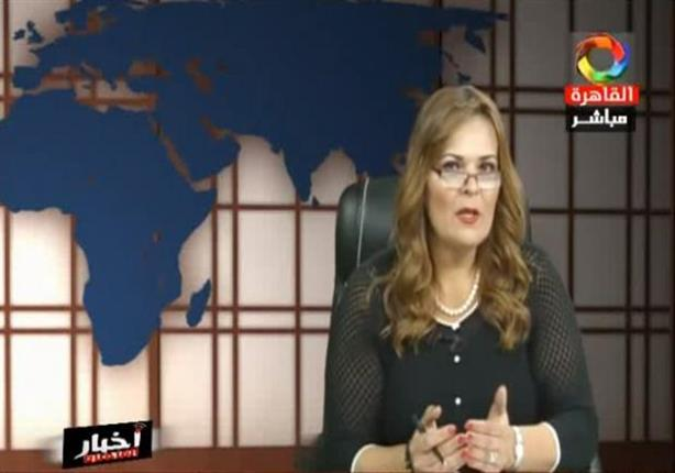 إيقاف عزة الحناوي مذيعة التلفزيون المصري بسبب انتقاد السيسي