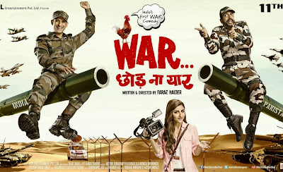 War Chod Na Yaar (2013) Full Movie Watch Online DVD Rip