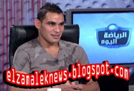 أحمد عيد عبدالملك صاع ألعاب الزمالك الدولي