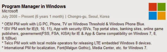 LG to launch Windows Phone 8.1 device