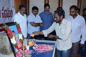 Beeram Mastan Rao Condolences Meet-thumbnail-20