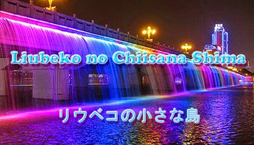 Liubeko no Chiisana Shima
