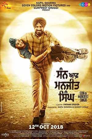 Son of Manjeet Singh 2018 Movie 300MB pDVDRip 480p