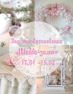 http://scrapbesedka.blogspot.ru/2016/01/blog-post_17.html