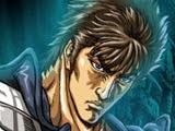لعبة مغامرات هوكتو نو كين ثري دي hokuto no ken 3d game