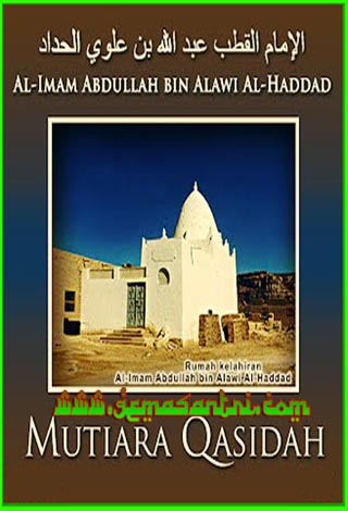 Album Mp3 Mutiara Qasidah - Al-Imam Abdullah Bin Alwi Al-Haddad-Gema Santri