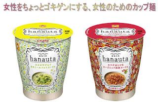 Hanauta Cup Noodle