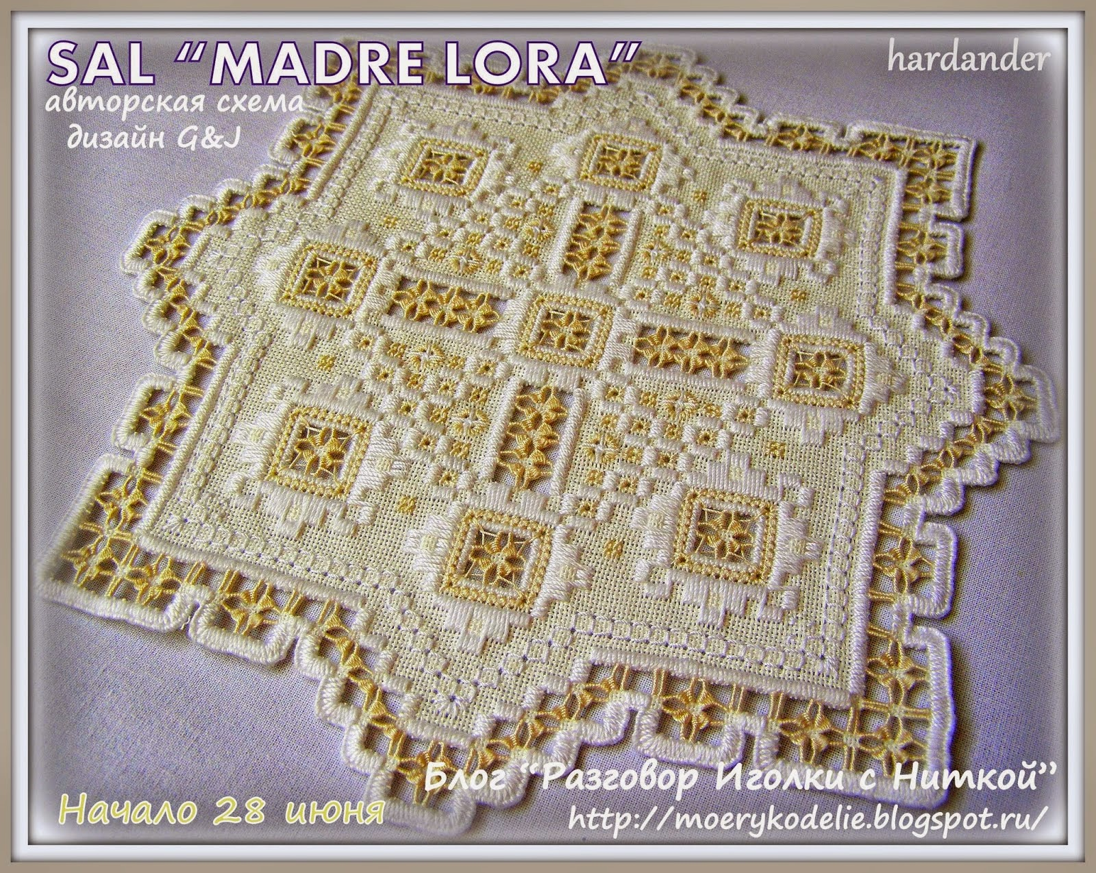 "SAL ""Madre Lora"""
