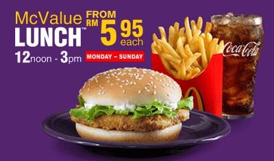 mcvalue lunch mcd,mcdonald malaysia, rm5.95 lunch