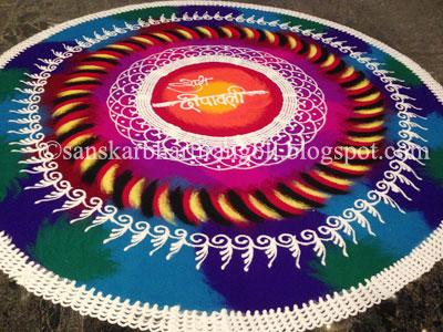 Gigantic Diwali Rangoli Design - Sanskar Bharti Rangoli
