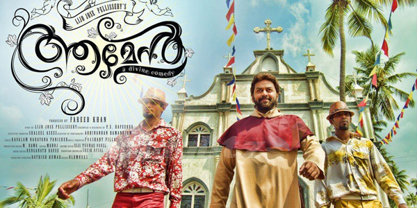 Halleluja Amen Malayalam Song Download | MP3 Download