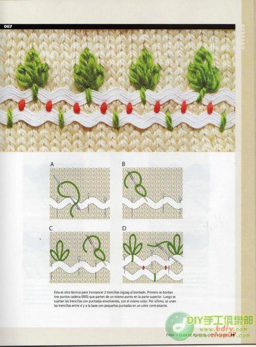 смотрите а также схема змея, вышивка длинный стежок и вышивка букв...