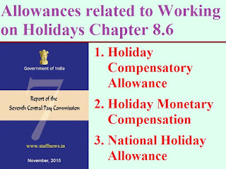 7th+cpc+report+holiday+allowance.jpg