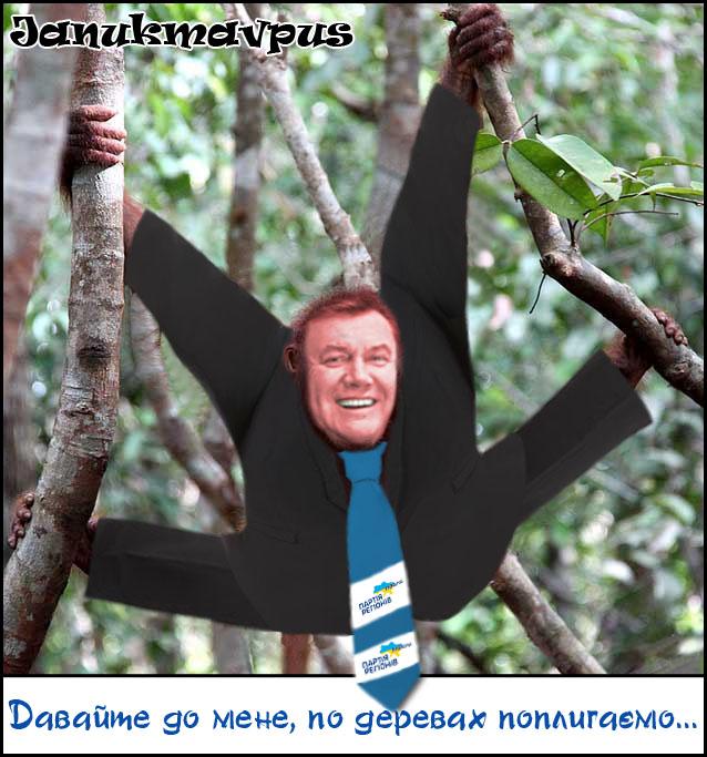 Школьники задавали вопросы академику. Он держался просто супер, смотрел как на детей, - Чечетов о пресс-конференции Януковича - Цензор.НЕТ 2113
