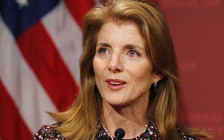 Caroline Kennedy Daily Pictures