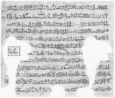 [Image: algol_egyptian-1.jpg]