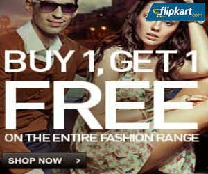 http://www.flipkart.com/all/pr?sid=all&offer=s%3Awsr%3Ac%3A0755838626.&affid=rakgupta77