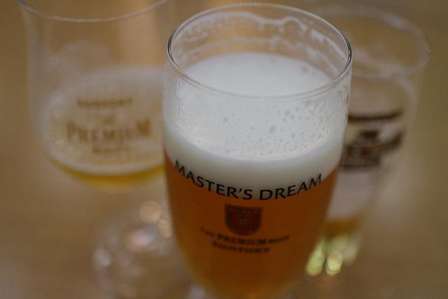 Museo Suntory cerveza