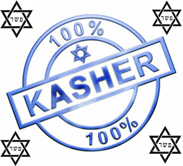 ✡Blog 100% Kosher