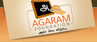 Agaram Foundation Logo