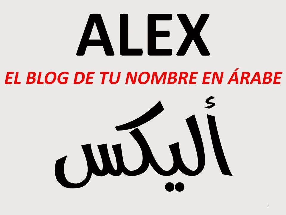 NOMBRE EN LETRAS ARABES ALEX
