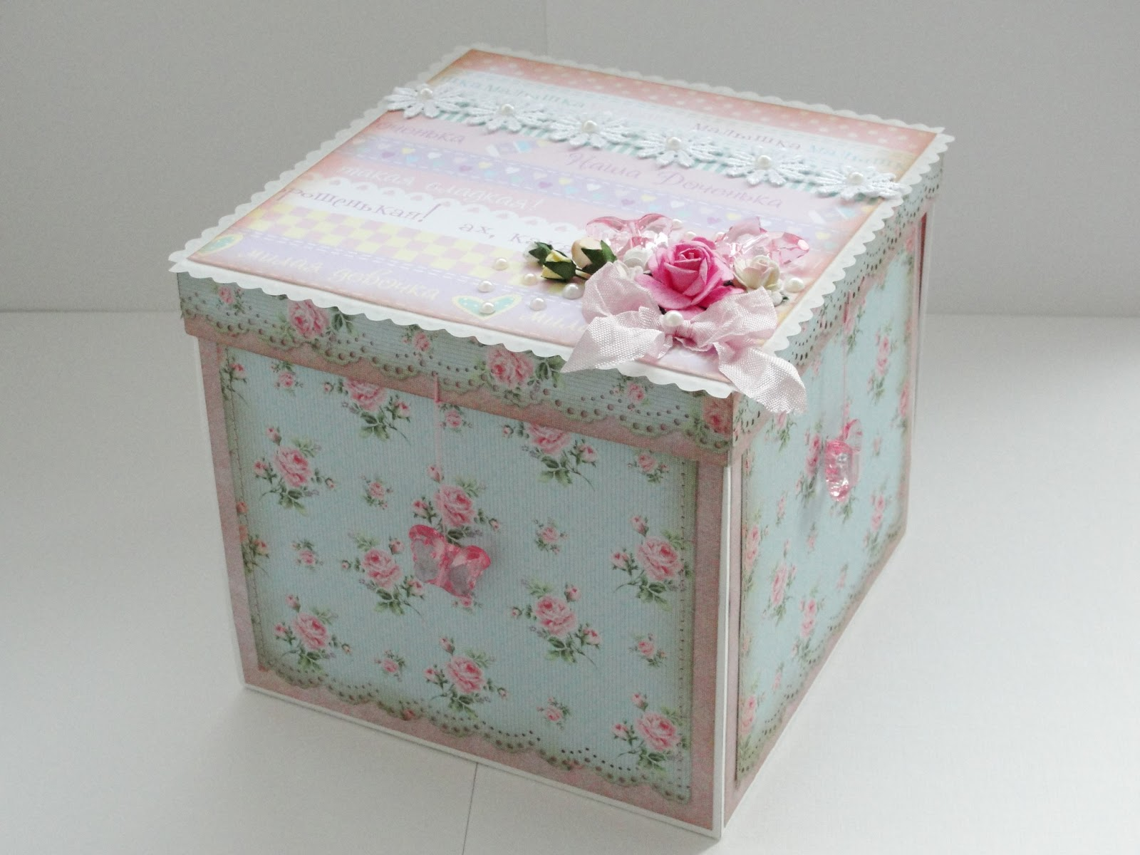 Чудо коробка своими руками