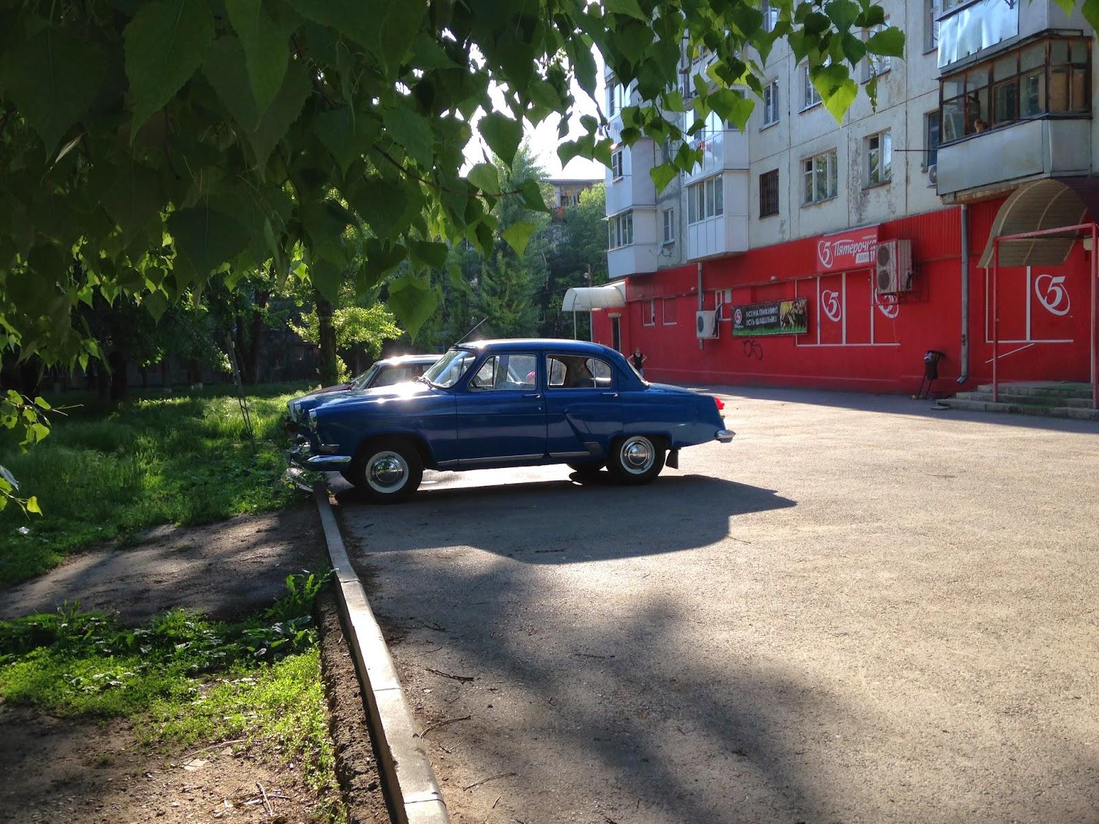 Волга-Старая