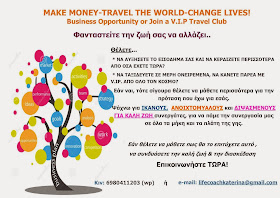 MAKE MONEY-TRAVEL THE WORLD- CHANGE LIVES!