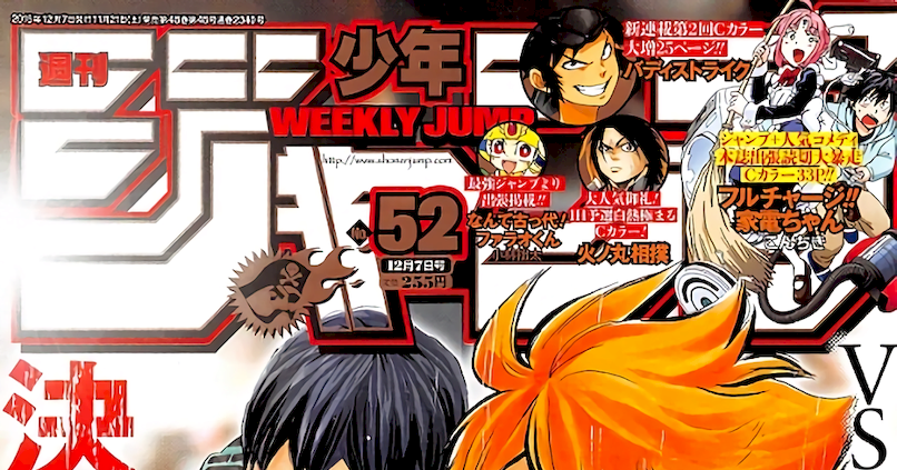 Naruto news table of contents 2015 weekly shonen jump for Table 52 2015