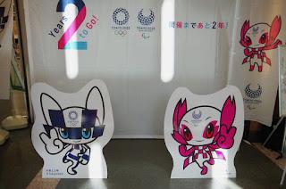 東京オリンピック2020マスコット写真撮影