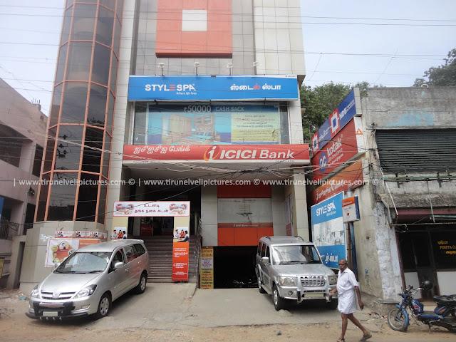ICICI Bank Tirunelveli -  © www.tirunelvelipictures.com ©