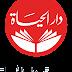 مدرسة «الحياة» تفتح باب التسجيل لدورة تخصصية في الصحافة والاعلام