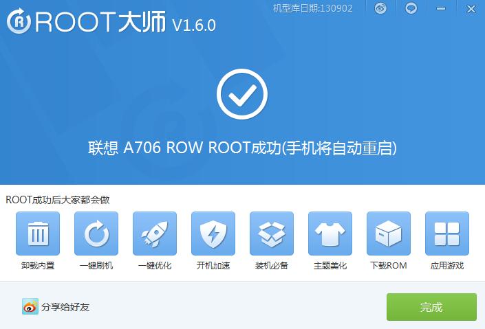 cara mudah root android, cara root android menggunakan pc, cara root android menggunakan iroot, cara paling simple root android, cara root android menggunakan komputer, cara root android yang tidak ribet, cara root Lenovo A706, cara root Lenovo A316i, cara root Lenovo S960, cara root MediaPad 10, cara root Optimus L5 e610, cara root Galaxy Ace 3, cara root Galaxy S3 Mini, cara root Nokia X, cara root Andromax i3S, cara root Tab 4 SM-T231  sarewelah.blogspot.com