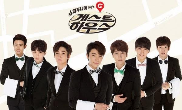 SJ-M 的 Guest House線上看