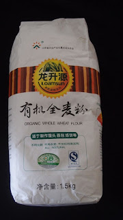 Whole wheat flour packaging