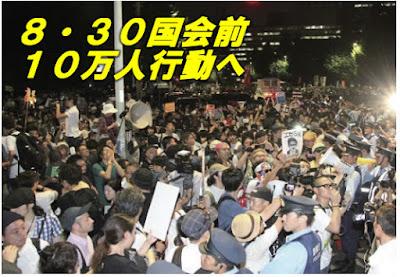 http://www.doro-chiba.org/nikkan_dc/n2015_07_12/n7962.htm