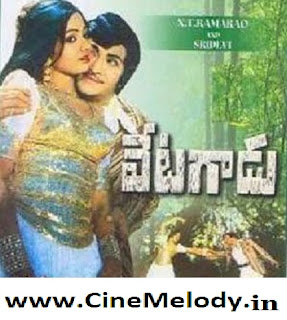 Vetagadu Telugu Mp3 Songs Free  Download 1979