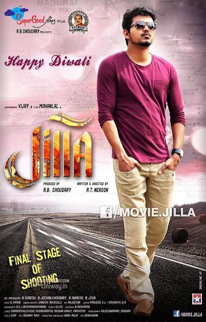 Vijay Jilla First Look